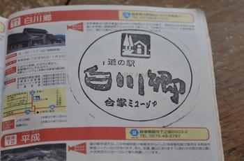 DSC_4036.JPG